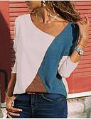 baratos Camisetas Femininas-Mulheres Tamanhos Grandes Blusa Estampa Colorida Decote V Amarelo / Primavera / Outono