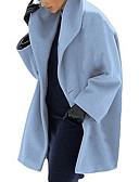 Χαμηλού Κόστους Γυναικεία σπορ σακάκια και μπουφάν-Γυναικεία Καθημερινά Φθινόπωρο & Χειμώνας Μακρύ Παλτό, Μονόχρωμο Turndown Μακρυμάνικο Πολυεστέρας Μαύρο / Μπλε Απαλό / Βυσσινί
