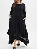 Χαμηλού Κόστους Print Dresses-Γυναικεία Μεγάλα Μεγέθη Καθημερινό Γραμμή Α Φόρεμα - Μονόχρωμο Ασύμμετρο