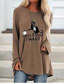 billige T-skjorter til damer-T-skjorte Dame - Dyr Svart