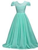 Χαμηλού Κόστους Λουλουδάτα φορέματα για κορίτσια-Γραμμή Α Μέχρι τον αστράγαλο Φόρεμα για Κοριτσάκι Λουλουδιών - Πολυεστέρας Κοντομάνικο Με Κόσμημα με Σχέδιο / Στάμπα