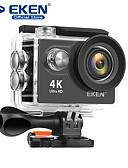 Χαμηλού Κόστους Θήκες / Καλύμματα για Huawei-eken φωτογραφική μηχανή δράσης h9r wifi ultra hd μίνι κάμερα 4k / 30fps 1080p / 60fps 720p / 120fps αδιάβροχη βιντεοκάμερα αθλητικών φωτογραφικών μηχανών dvr