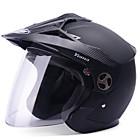 オートバイ用ヘルメット