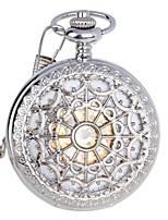 cheap -Men's Exquisite Carving Design Zinc Alloy Analog Mechanical Pocket Watch Silver Cool Watch Unique Watch