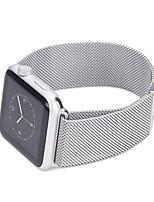 abordables -Milanese loop for apple reloj 42mm 38mm metal pulsera de acero inoxidable correa