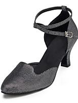 Women's Modern Leatherette Sneaker Professional Chunky Heel Silver Black