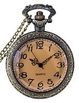 Недорогие -Муж. Жен. Универсальные Карманные часы Кварцевый 30 m Аналоговый