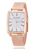 Недорогие -Жен. Модные часы Кварцевый Серебристый металл / Золотистый / Розовое золото Аналоговый 4 # 5 # 6 #