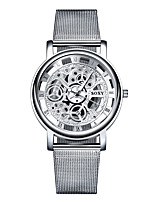 Men's Women's Fashion Watch Wrist watch Quartz Alloy Band Casual Silver Gold