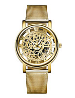 Men's Women's Fashion Watch Wrist watch Quartz Alloy Band Casual Gold