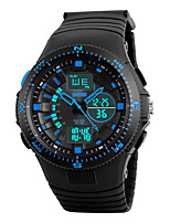 Недорогие -SKMEI Муж. Спортивные часы Кварцевый Стеганная ПУ кожа Черный 30 m Защита от влаги Будильник Календарь Аналого-цифровые Желтый Красный Синий Два года Срок службы батареи / Секундомер / LED
