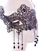 cheap -Halloween Masks Toys Braided Fabric rhinestone Garden Theme Holiday Classic Theme Fairytale Theme Romance Fantacy Fashion Family