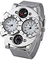 Недорогие -Oulm Муж. Армейские часы Кварцевый Японский кварц Термометр Компас С двумя часовыми поясами Нержавеющая сталь Группа Cool Серебристый