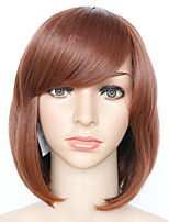New Arrival Brown Color Synthetic Wigs Fashion Straight Short Bob Wig