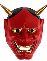 tokyo ghoul japanischen horror unheimlich geist prajna hannya geist maske halloween maskerade cosplay maske party kostüm prop