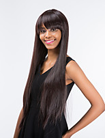 Stylish And Exquisite Long Hair Synthetic Wigs For Women