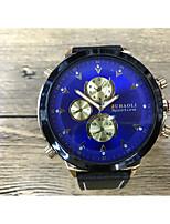 Недорогие -JUBAOLI Муж. Спортивные часы Кварцевый Крупный циферблат Кожа Группа Cool Черный
