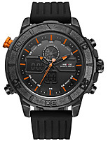 cheap -WEIDE Men's Quartz Digital Wrist Watch Military Watch Sport Watch Japanese Alarm Calendar / date / day Water Resistant / Water Proof LED