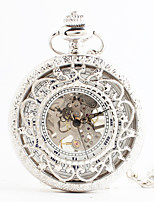 cheap -Women's Pocket Watch Japanese Quartz Hollow Engraving Alloy Band Vintage White