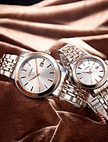 SINOBI Couple's Fashion Watch Japanese Quartz Shock Resistant Stainless Steel Band Luxury Silver