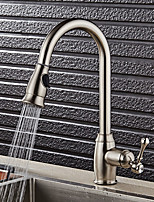 cheap -Contemporary Pull-out/Pull-down Vessel Rotatable Ceramic Valve Single Handle One Hole Nickel Brushed, Kitchen faucet