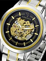 Men's Mechanical Watch Automatic self-winding Calendar Water Resistant / Water Proof Noctilucent Alloy Band Silver Gold Multi-Colored