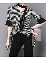 Women's Work Sexy Summer Blouse Pant Suits,Solid Striped V Neck ¾ Sleeve