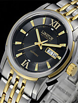 Men's Mechanical Watch Automatic self-winding Calendar Noctilucent Alloy Band Silver Gold