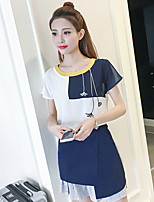 Women's Casual/Daily Simple Summer T-shirt Skirt Suits,Solid Striped Round Neck Short Sleeve Micro-elastic