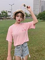 Feminino Camiseta Casual Simples Verão,Sólido Estampado Algodão Decote Redondo Manga Curta