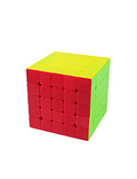 Rubik's Cube Smooth Speed Cube Adjustable spring Magic Cube ABS Gift