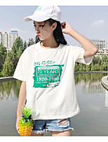 Women's Casual/Daily Cute T-shirt,Solid Letter Round Neck Short Sleeves Cotton