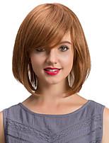 Simple  exquisite  BoBo  Hair Oblique Fringe  Human Hair Wigs
