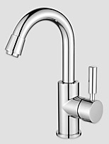 Deck Mounted Swivel with  Ceramic Valve Chrome , Bathroom Sink Faucet