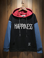 Men's Going out Casual/Daily Simple Hoodie Solid Hooded Micro-elastic Cotton Polyester Others Long Sleeve Spring Fall