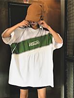 T-shirt Da donna Casual Semplice Con stampe Monocolore Rotonda Cotone Manica corta