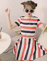 Women's Going out Simple Summer Tank Top Skirt Suits,Striped Strap Sleeveless