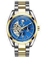 Tevise Муж. Нарядные часы Китайский С автоподзаводом С гравировкой Натуральная кожа Группа Повседневная Черный Синий Золотистый