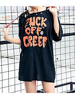 Damen Solide Druck Einfach Lässig/Alltäglich T-shirt,Rundhalsausschnitt Halbe Ärmel Baumwolle