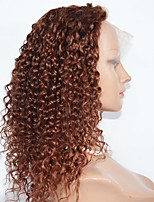 10-24inch Synthetic Wigs Kinky Curly Lace Front Hair Wig Best Selling for Women