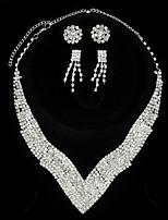Жен. Ожерелья-цепочки Стразы Геометрической формы Сплав Мода Ручная работа Бижутерия Назначение Свадьба Для вечеринок