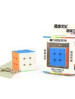 Rubik's Cube Cube de Vitesse  ressort réglable Soulage le Stress Cubes magiques Jouet Educatif Rectangulaire Cadeau