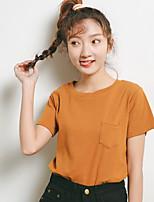 Tee-shirt Femme,Couleur Pleine Sortie simple Manches Courtes Col Arrondi Coton