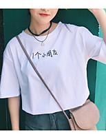Feminino Camiseta Casual Simples Estampado Algodão Outros Decote Redondo Manga Curta