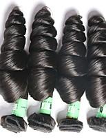 Brazilian Virgin Hair Loose Wave 4 Bundles Unprocessed Virgin Remy Human Hair Weave Total 400 Grams