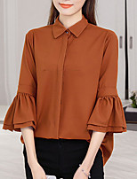 Women's Going out Casual/Daily Simple Fall Winter Blouse,Solid Shirt Collar 3/4 Length Sleeves Polyester Medium