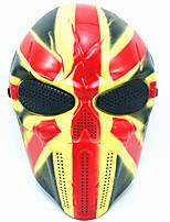 Holiday Props Holiday Supplies Holiday Decorations Practical Joke Gadget Halloween Masks Halloween Props Masquerade Masks Skull Mask Toys