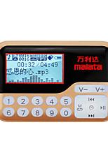 T01 Radio portatil Despertador Reproductor MP3 Tarjeta TFWorld ReceiverDorado Rojo