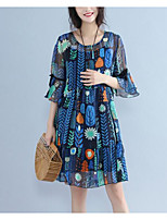 Women's Going out Simple Summer Blouse Skirt Suits,Print Round Neck ¾ Sleeve