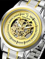 Herrn Mechanische Uhr Automatikaufzug Nachts leuchtend Legierung Band Silber Gold